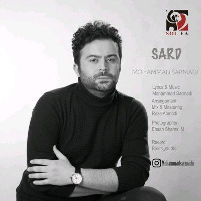 Mohammad Sarmadi Sard