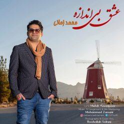 Mohammad Zamani Eshghe Bi Andazeh