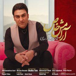 Mohammadreza Azari Arameshe Khas