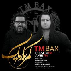 TM Bax Kamar Barik