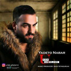 Unes Gholami Yadeto Nabar