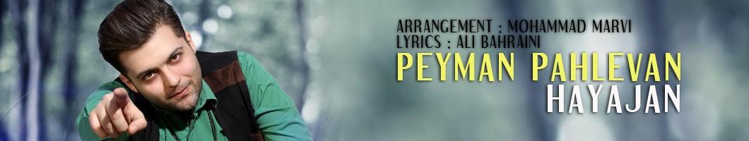 Peyman Pahlevan - Hayajan