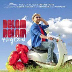 Amaj Band – Delom Delom