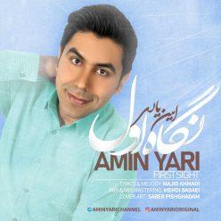 Amin Yari Negahe Aval
