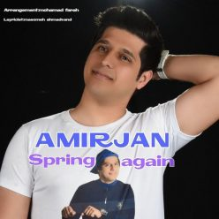 Amir Jan Bazam Bahare