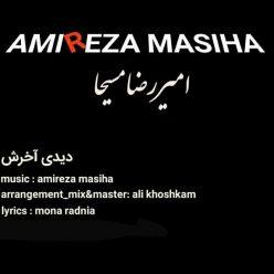 Amirreza Masiha Didi Akharesh