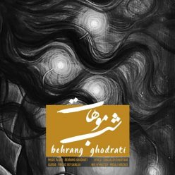 Behrang Ghodrati Shabe Moohat