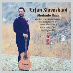 Erfan Siavashani Shobade Baz