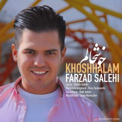 Farzad Salehi Khoshhalam