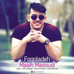 Masih Masoudi Foqoladeh