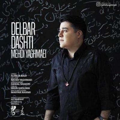 Mehdi Yaghmaei Delbar Dashti 1 1