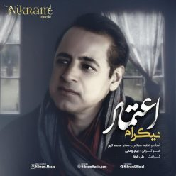 Nikram Etemad