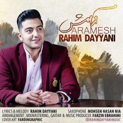 Rahim Dayyani Aramesh