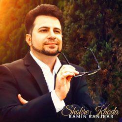Ramin Ranjbar Shokre Khoda