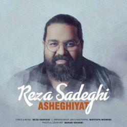Reza Sadeghi Asheghiyat