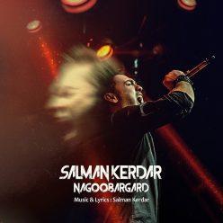 Salman Kerdar