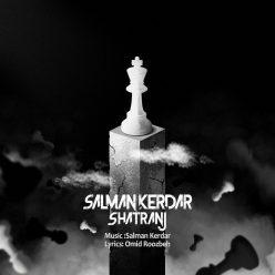 Salman Kerdar Shatranj