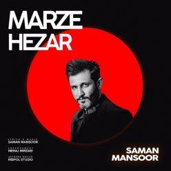 Saman Mansoor Marze Hezar