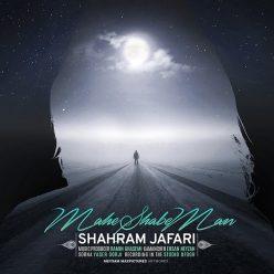 Shahram Jafari Mahe Shabe Man