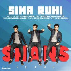Sina Ruhi Shans