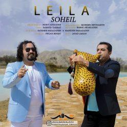 Soheil Leila
