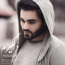 Yousof Delgiram