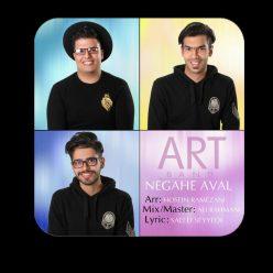 ART Band Negahe Aval