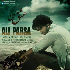 Ali Parsa Eshghe Man