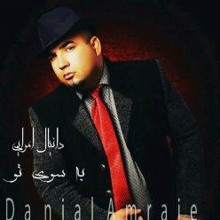 Danial Amraei Be Soye To