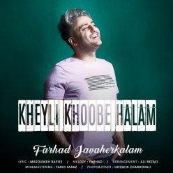 Farhad Javaherkalam Kheyli Khoobe Halam