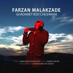 Farzan Malakzade Ghadamet Roo Cheshmam