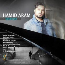Hamid Aram Tarafdar