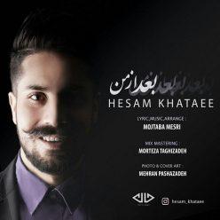 Hesam khataee Bad Az Man