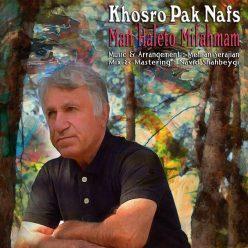 Khosro Paak Nafs Man Haleto Mifahmam