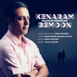 Masoud Dehghan Kenaram Bemoon