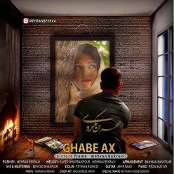 Mehran Bekravi Ghabe Ax