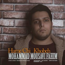 محمد موسوی همه چی خوبه