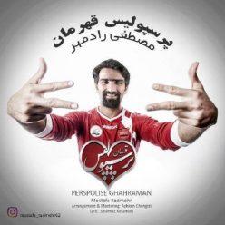 Mostafa Radmehr Persepolis Ghahreman