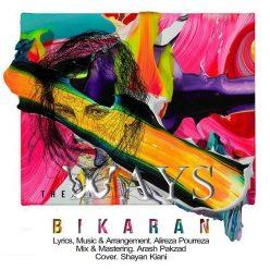 The Ways Bikaran
