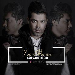 Yasin Gholami Eshghe Man