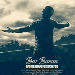 Ali Ashabi Baz Baran