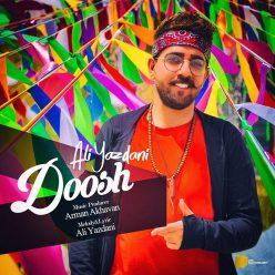 Ali Yazdani Doosh
