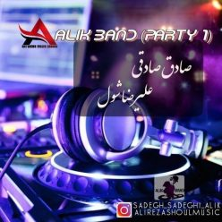 Alik Band Party 1