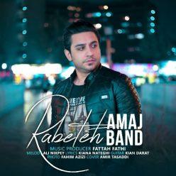 Amaj Band Rabeteh