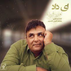 Amir Farzad Ey Dad