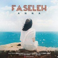 Anna Fasele