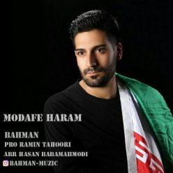 Bahman Modafe Haram
