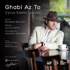 Cyrus Salimi Ghabl Az To