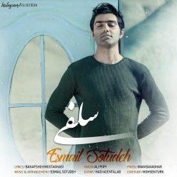 Esmail Sotudeh Selfi