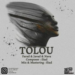 Farad ft Javad ft Nava Tolou